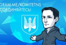Первая 1000 подписчиков в телеграмме КНС!