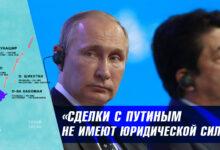 Обращение лидера русских националистов к Премьер-министру Японии: сделки с Путиным не имеют юридической силы