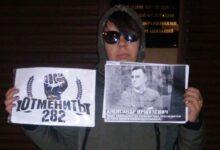 Акция в защиту политических заключённых возле администрации Путина продолжается уже 3-ю неделю