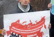 Андрей Скляров: альт-райт на местных выборах Санкт-Петербурга
