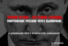 В Казахстане русские районы колонизируют узбеками, в ООН китайских партнёров Путина обвинили в изъятии органов у оппозиции,