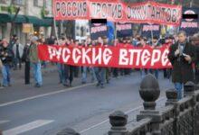 История Русского Марша. Организатор Первого РМ: Мы были счастливы, полны энергии, верили в свои силы