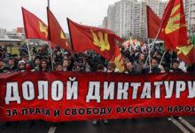 Москва. Русский Марш 2019: националисты выступили против режима, при котором русские вымирают