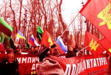 Националисты вышли на Марш против железного занавеса и политического террора