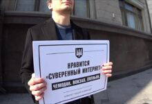 «Парламент, голосующий за изоляцию интернета, не имеет права на существование»