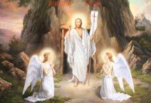 Праздничное обращение к единоверцам в Светлый Праздник Воскресения Христова