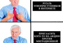 Как сделать так, чтобы на акцию «Хватит убивать русских», памяти Сергея Чуева, пришло больше людей!
