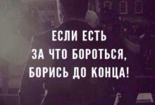 Красноярский краевой суд уведомил защиту Комитета «Нация и Свобода» о том, что наше обжалование решения о запрете организации принято к рассмотрению