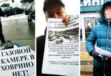 Соратники одной из бригад московской Лиги КНС провели агитрейд в поддержку жителей Ховрино