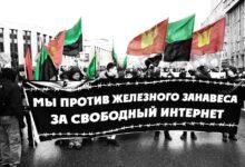 Русские националисты вышли на Марш в защиту интернета