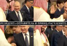 О лицемерии некоторых «западных партнёров» Путина, на словах, рассуждающих о правах человека и важности защиты демократии
