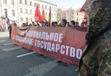 Русские за Национальное и Cоциальное государство. Национальный День Труда состоялся в Санкт-Петербурге