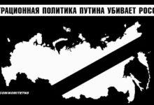 На убийство спецназовца ГРУ Белянкина. Пару слов тем, кто не является терпилами и куколдами