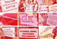 О потенциале социальных протестов в Российской Федерации
