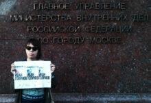 Отстояли Ивана Голунова, отстоим и Россию! Стратегия мирного политического сопротивления ещё раз доказала свою эффективность!