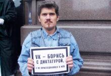Комитет «Нация и Свобода» призвал «Вконтакте» выступить против изоляции рунета