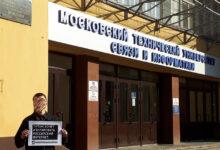 Русские националисты призвали молодых специалистов IT отрасли к сопротивлению изоляции российского интернета