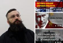 Поздравляем нашего соратника и главу КНС Владимира Басманова с днём рождения!