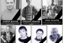 Спортсмены, убитые этнопреступниками, ещё до трагической смерти Сергея Чуева