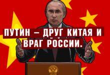 Последние достижения Путина в области обеспечения иностранной колонизации нашей земли