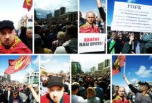 Ни одни выборы с участием Путина и ОПГ «Единая Россия» не могут быть честными