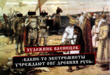 Путинский суд запретил герб Ладоги и первого русского князя